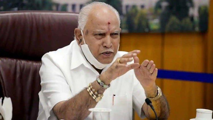 கர்நாடக முதலமைச்சர் பதவியிலிருந்து எடியூரப்பா ராஜினாமா ?