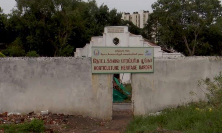 கேட்பாரற்று கிடந்த 100 ஆண்டு பழமையான ஆலை... எழில்மிகு பூங்காவாக மாற்றிய தோட்டக்கலைத்துறை...