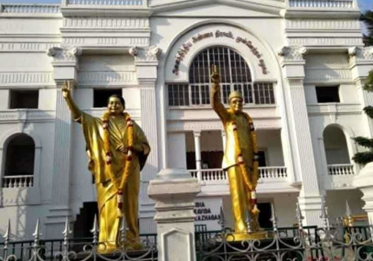 உள்ளாட்சித் தேர்தல்- அதிமுக - பாஜக கூட்டணி பேச்சுவார்த்தை ....